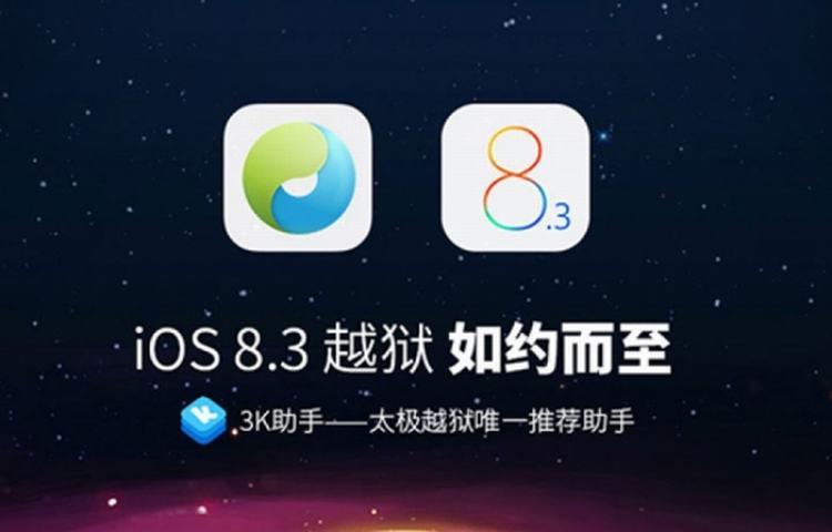 iOS 8.3 đã bị bẻ khóa thành công