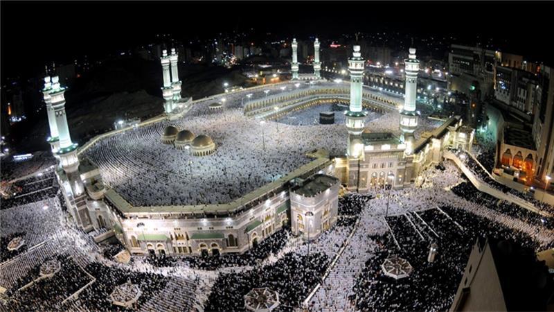Hành hương về thánh địa Mecca