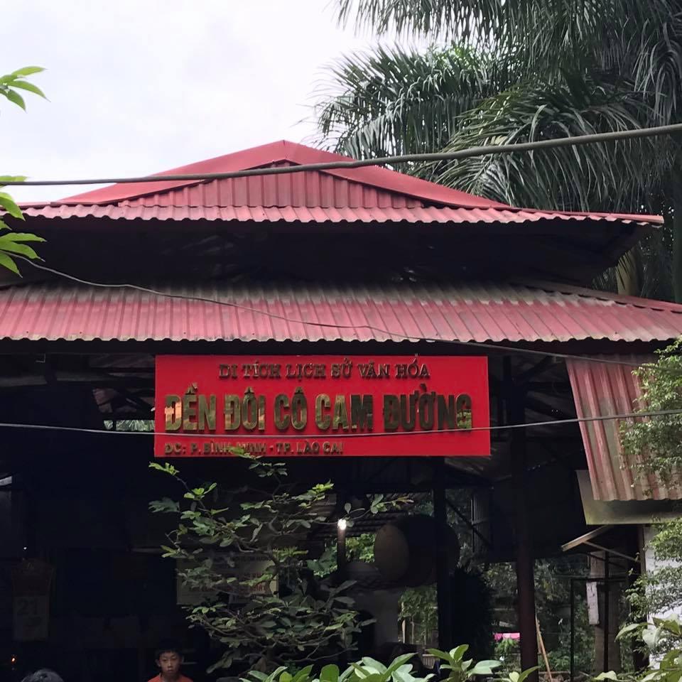 Những truyền thuyết bí ẩn và bi tráng của đền Cô Đôi Cam Đường